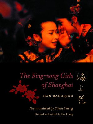 cover image of The Sing-song Girls of Shanghai