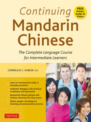 cover image of Continuing Mandarin Chinese Textbook