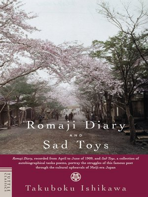 cover image of Romaji Diary and Sad Toys