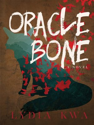 cover image of Oracle Bone