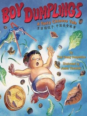 cover image of Boy Dumplings