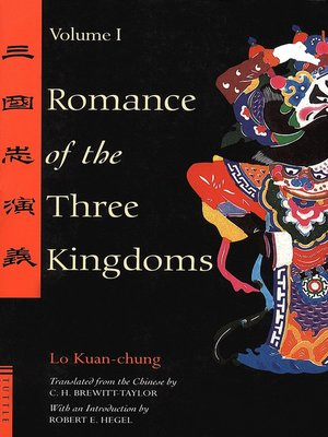 cover image of Romance of the Three Kingdoms Volume 1