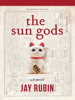 cover image of The Sun Gods