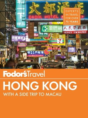cover image of Fodor's Hong Kong 25 Best