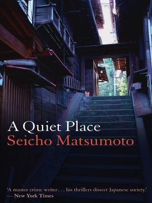 cover image of A Quiet Place