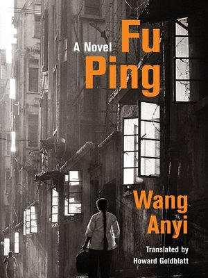 cover image of Fu Ping