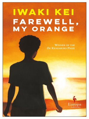 cover image of Farewell, My Orange