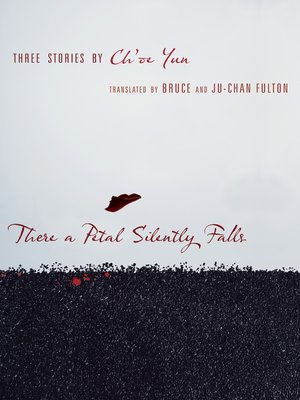 cover image of There a Petal Silently Falls