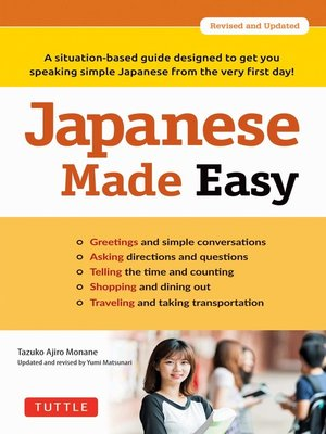 cover image of Japanese Made Easy