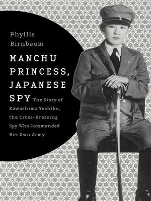 cover image of Manchu Princess, Japanese Spy