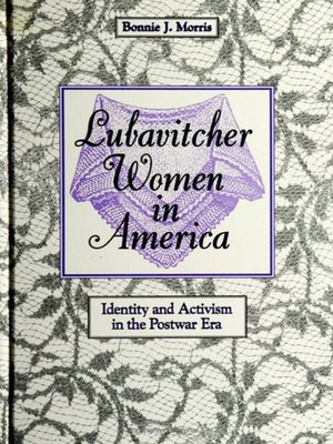 cover image of Lubavitcher Women in America
