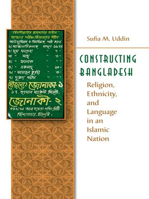 cover image of Constructing Bangladesh