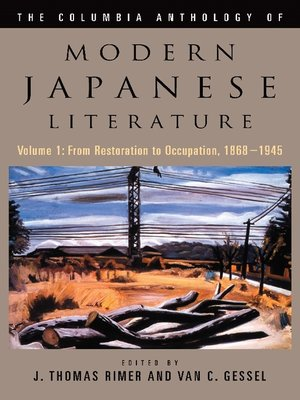 shimazaki toson poetry essay New copy - delivered free to any nz address in 7-9 business days this comprehensive anthology collects works of fiction- poetry- drama- and essay-writing fro.