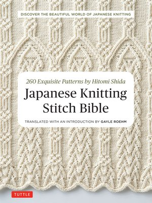 cover image of Japanese Knitting Stitch Bible
