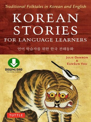 cover image of Korean Stories For Language Learners