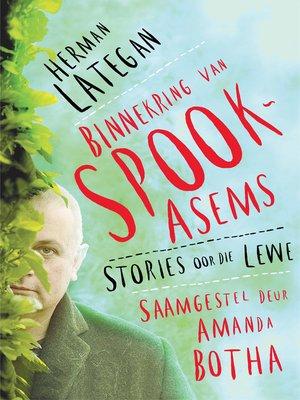 cover image of Binnekring van Spookasems