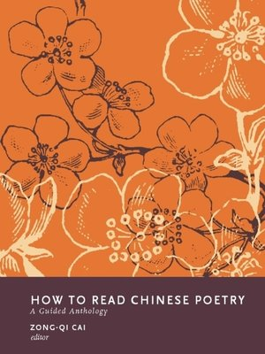 cover image of How to Read Chinese Poetry