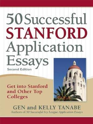 stanford short essays
