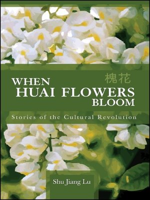 cover image of When Huai Flowers Bloom