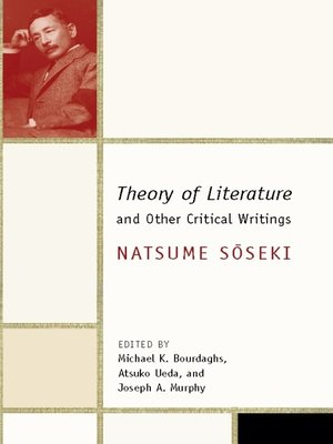 cover image of Theory of Literature and Other Critical Writings