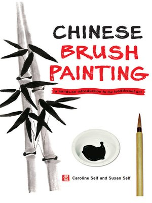 cover image of Chinese Brush Painting