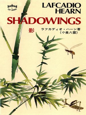 cover image of Shadowings