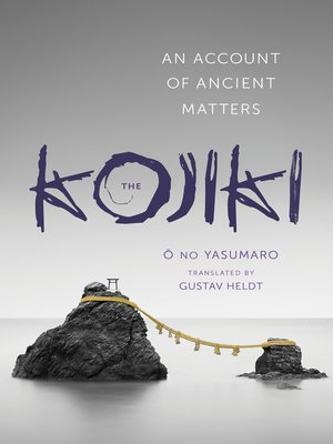 cover image of The Kojiki