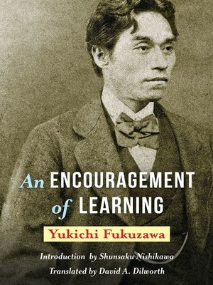 cover image of An Encouragement of Learning