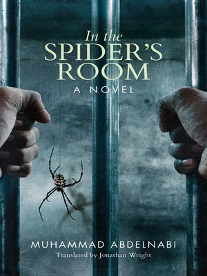 cover image of In the Spider's Room
