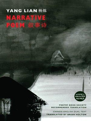 cover image of Narrative Poem