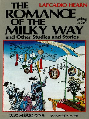 cover image of Romance of the Milky Way