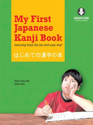 cover image of My First Japanese Kanji Book