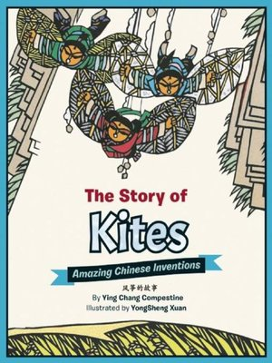 cover image of The Story of Kites