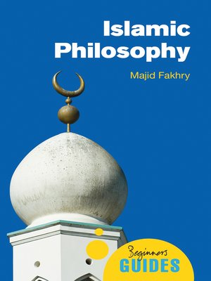 Cover Image Of Islamic Philosophy