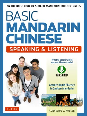 cover image of Basic Mandarin Chinese--Speaking & Listening Textbook