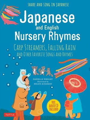 cover image of Japanese and English Nursery Rhymes