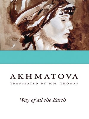 cover image of Way of All the Earth