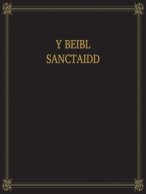 cover image of Y Beibl Sanctaidd
