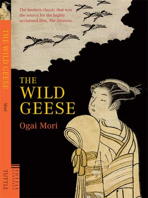 cover image of Wild Geese