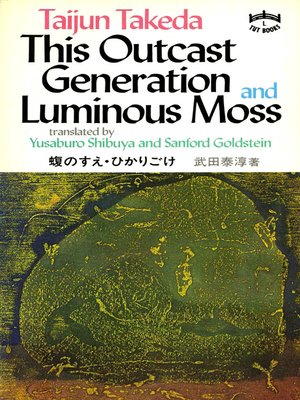 cover image of This Outcast Generation and Luminous Moss