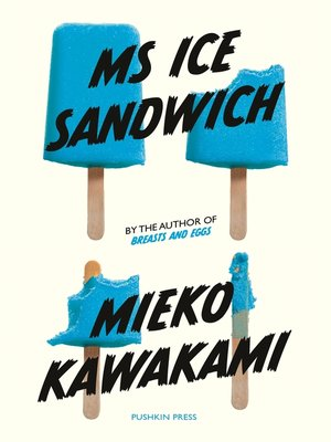 cover image of Ms Ice Sandwich