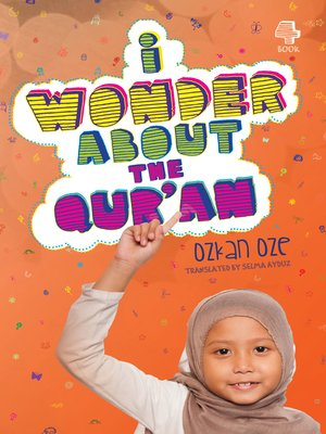 cover image of I Wonder About the Qur'an