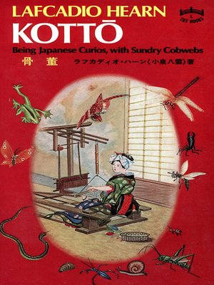 cover image of Kotto
