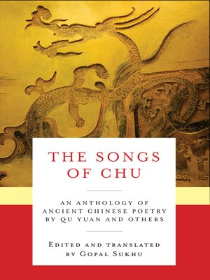 cover image of The Songs of Chu
