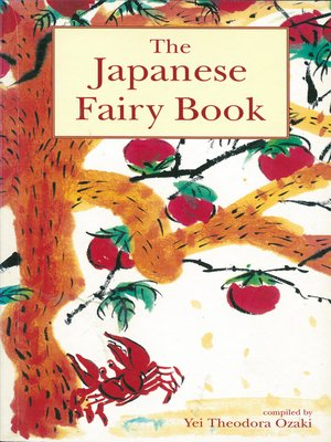 cover image of Japanese Fairy Book
