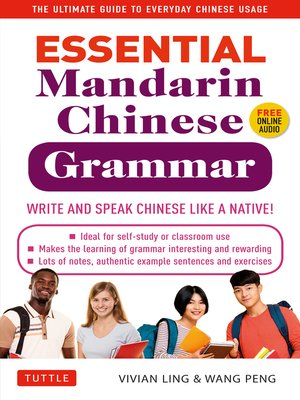 cover image of Essential Mandarin Chinese Grammar