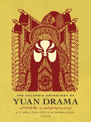 cover image of The Columbia Anthology of Yuan Drama