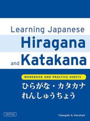 learning japanese hiragana and katakana pdf