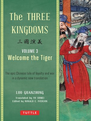 cover image of The Three Kingdoms, Volume 3