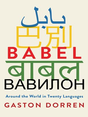cover image of Babel